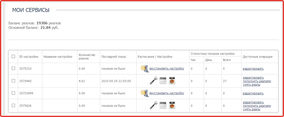 http://go-ip.ru/templ/images/panel-upravlenya.png