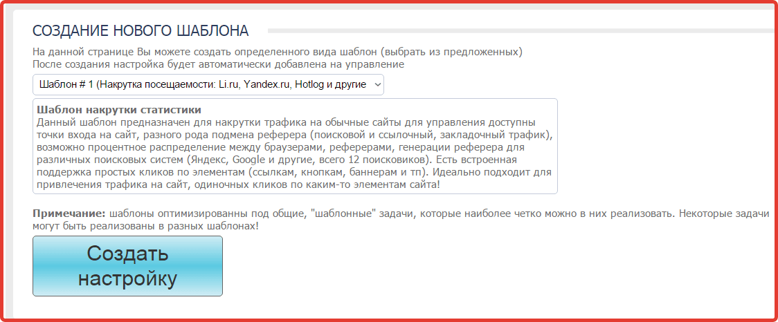 http://go-ip.ru/templ/images/sozdanie-novogo-shablona.png